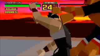 [TAS] Virtua Fighter (32X版) 結城晶