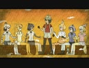 【カヴァン神話】エジプト壁画風けもの
