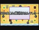 自作改造マリオwii #2 恒例の連続スター(sennzai)