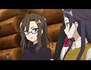 TVアニメ「サクラクエスト」 第18話『ミネルヴァの盃』