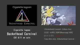 Buckethead Carnival アルバムトレーラー【GUMI & IA】