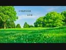 【GReeeeN】笑顔 高音質【歌詞字幕付き】