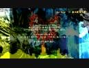 【東方】10.the Grimoire of Alice【アレンジ】