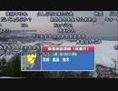 2017/08/02 NHK地震速報(ニコニコ実況付)