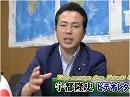 【宇都隆史】空飛ぶ永田町レポート、人事をめぐるジグソーパズル[桜H29/8/2]