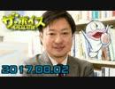 【神保謙(慶応大学准教授)】 ザ・ボイス 20170802