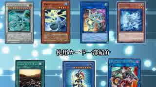 【遊戯王ADS】Colorful Combo Moves#2