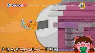 ほのぼの神社アレンジ14個