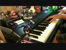 【ピアノ】「you」を弾いてみた^ω^【ひぐらしのなく頃に】
