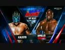 【WWE】カリストvsアポロ・クルーズ【Main Event】