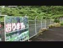 宮崎県 廃墟 (iPhone撮影)
