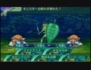 闇と光の世界樹の迷宮5 実況プレイ Part69