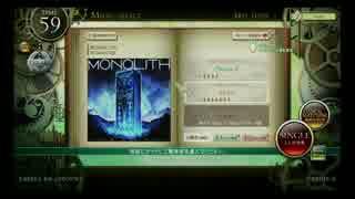 【ノスタルジアf】MONOLITH (Hard,Expert)