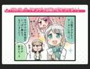 ガルパ1コマ漫画【Pastel*Palettes】