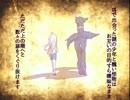 【シグ】化け物と少年の物語【ゲーム実況part4】