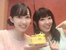 いけながあいみと楠浩子の「ふりふりパニック」2017年7月30日...