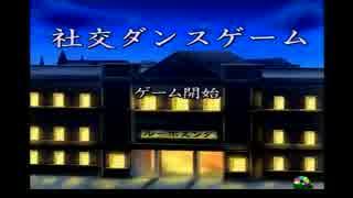 【実況】実況者仮免による御神楽少女探偵