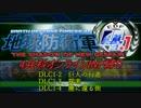 【地球防衛軍4.1】赤紙来たからオン4人INF縛り!DLC1-2~4