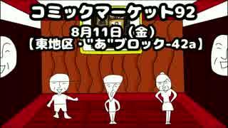【夏コミC92】  アカペラCD 『ペラーバム2』クロスフェード【__】 thumbnail