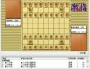気になる棋譜を見よう1088(菅井七段 対 藤井四段)
