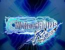 【WAR OF BRAINS 】第3弾拡張パック『Swor