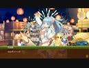 【城プロ音楽変更動画】夏だ!海だ!縁日だ! 夏夜に轟く兜囃子 -参-