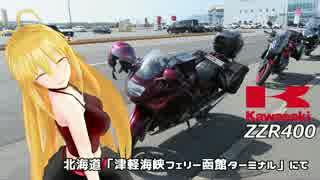 【NM4-02】弦巻マキと名所探訪 part.56「