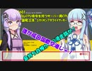 葵と茜のPC自作講座#2 CPUを決める Thread2
