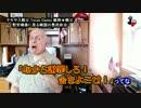 字幕【テキサス親父】 慰安婦像に見る韓国の愚民政治