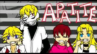 【フリゲ+α手描きメイキング動画】APATITE~おまけ付き~
