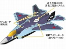 防衛装備の基礎知識-戦闘機の使い方Ⅱ40:将来の戦闘機⑤ -...