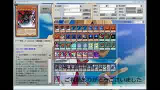 【遊戯王ADS】補充部隊アンブラル
