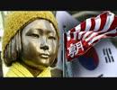 【韓国人】が「日帝時代」と「慰安婦」の、真実を知ったとしたら~ ((((((