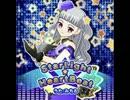 StarLight★HeartBeat(プリパラ)うた:み