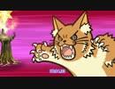 【Fate/Grand Order】全体宝具バーサーカーの宝具時間計測【倍速時】
