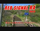 Red Signal R4 Part.6 ~国道4号全線何回ストップで行ける?~