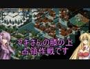【モナークモナーク】ゆかマキのモナモナPart23
