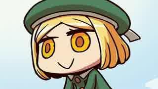 【FateGO】とある木こりが人類悪を伐採す