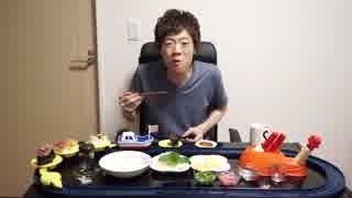 家で回転寿司やってみた!