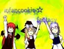 infancookie☆ fantasy