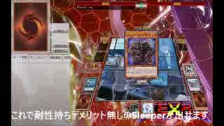 【SPYRAL】手札2枚でシンクロコンボ!