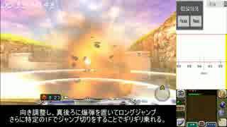 【RTA】ゼルダの伝説 ムジュラの仮面3D An