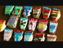 セブンティーンアイス風クッキーで生クリームたっぷり挟む【17種】