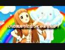 デレステの自作CM(15秒版) 夏の豪華10本立て!!
