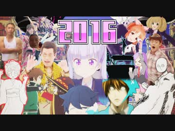 2016年のニコニコ動画で『SAKURAスキップ』