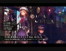 【C92/東方ボーカル】Time LaPlace -Cross