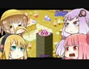 【ボイスロイド実況】茜のカービィボウルをプレイするで!part24