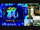 CR暴れん坊将軍 怪談 FPF part 1