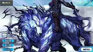 Fate/Grand Order 新宿のアヴェンジャー マイルーム&霊基再臨等ボイス集