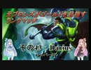 【LOL】 元ブロランク その43 (シルバー3:Darius)